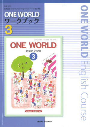 English_work3_2